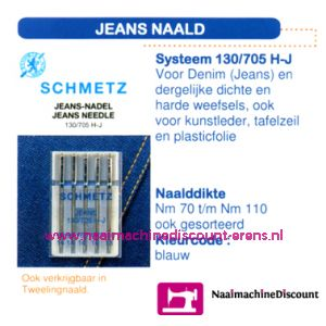 001710 / Jeans 130/705-H-J-100